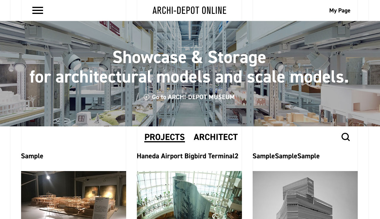 Archi Depot